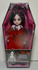 LDD MEZCO Living Dead Dolls SIN 13 Anniversary NEW SEALED