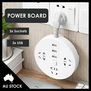 Intelligent 3 Socket Power Board Surge Protected USB charger Power Strip