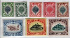 KEDAH MALAYA 1912/21 STAMP Sc. # 1, 3/4, 7/8 and 16/8 MH