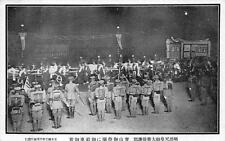 THE IMPERIAL FUNERAL CAR PROCESSION JAPAN AOYAMA MILITARY POSTCARD (1912)