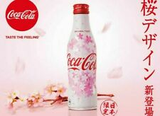 Ltd Ed 2017 Coca Cola Japan Sakura Cherry Blossom Coke EMPTY Aluminium Bottle
