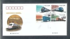 China 2006-30 Railway Construction , Transport train 和諧鐵路 FDC B