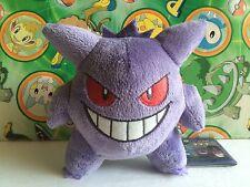Pokemon Plush Gengar I Love Gothic Goth Mascot UFO Stuffed Animal Doll figure go