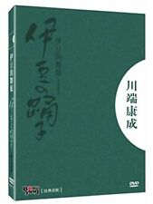 Izu Dancer All Region DVD Sayuri Yoshinaga, Hideki Takahashi, Yuki Aresa NEW UK