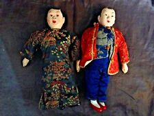 Papier Mache soft body Vintage Chinese dolls 1920s beautiful clothes pair two