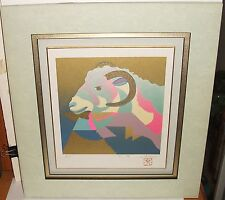 Y.KONO JAPANESE ABSTRACT RAM HEAD LIMITED EDITION HAND SIGNED SERIGRAPH