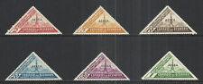 ECUADOR SCOTT C43 - C48 MH SET - 1936 PHILATELIC EXHIBITION AIRMA ISSUE   CV $30