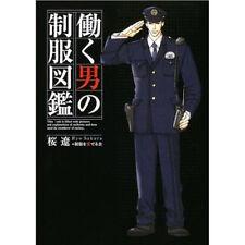 How to Draw Manga Book / Working man uniform encyclopedia art book
