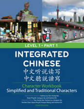 Integrated Chinese Character Workbook, Level 1, Part 1: Simplified & Traditional