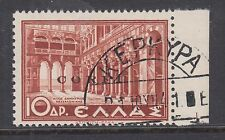 Corfu Sc N30 used. 1941 10d red brown with CORFU overprint, signed A. Diena, VF