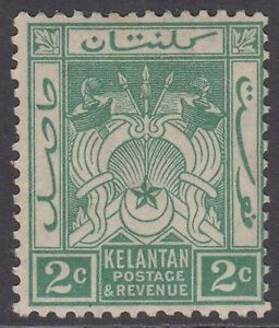 Kelantan 2c Green SG16a Mint Hinged Two Cents 1926 Stamp - Malaya