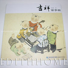 Craney, Chinese Sumi E Painting Book Learn How to Draw Children 55pages