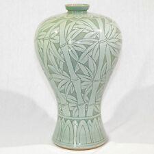 """Korean Celadon White Bamboo Vase 11"""""""
