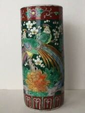 ANTIQUE CHINESE PHEASANTS AND FLOWERS VASE