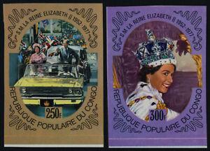 Congo PR 427-8 imperf MNH Queen Elizabeth Silver Jubilee