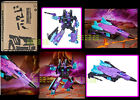 Transformers SELECTS War for Cybertron Voyager G2 Ramjet Seeker NEW! EXCLUSIVE