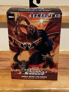 NECA RELEASE / ULTIMATE GODZILLA vs KING GHIDORAH MOTHRA ALL OUT ATTACK In Hand!