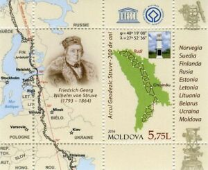 Stamp of MOLDOVA 2016 - Map of Moldova and the Struve Geodesic Arc