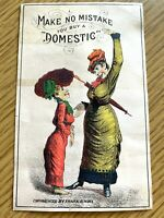 1880s VICTORIAN TRADE CARD antique advertising DOMESTIC SEWING MACHINE CO. women