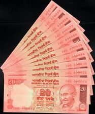 INDIA Rs.20/- BANKNOTE FANCY No. 000011-000099,A SET OF 9 NOTES,ALL UNC