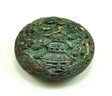 Vintage BRONZE Chinese Scenery Tree Treasure Trinket Box Metal