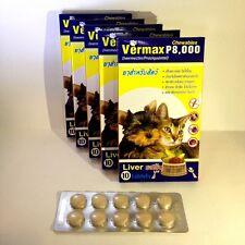 Pet Tablet VermaxP8000 for tick flea parasites remove dog cat 10 months (1 Pack)