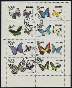 State of Oman m/s used (cto) - Butterflies