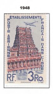 French India - 1948 3R Temple of Chindambaram Air Post (not issued)