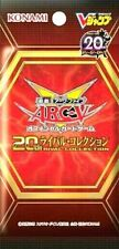 Japanese Yu-Gi-Oh V-Jump Edition : 20th Rival Collection 4 Ultra Rare Cards VP16