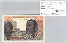 BILLET BANQUE CENTRALE DES ETATS DE L'AFRIQUE DE L'OUEST SENEGAL 100 F 2.12.1964
