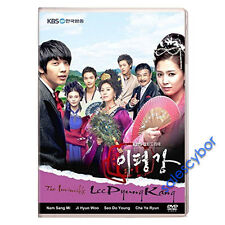 Invincible Lee Pyung Kang Korean Drama (4 DVD) Excellent English Subs & Quality