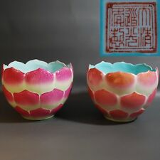 Antique Chinese porcelain lotus Jardiniere/Wine Warmer Bowls, Qing Daoguang, 19C