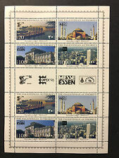 Palestinian Authority/Palestine - Intl. Philatelic Exhibitions Sheet Sc. 44-47