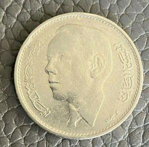 Morocco 1965 (1384) Dirham Coin (nickel)