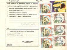 D2500B- STORIA 1991 - PALLACANESTRO SU PACCO