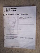 2003 Marine Honda BF135A BF150A Provisional Service Information Manual   U