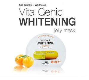 [BANOBAGI] Vita Genic Whitening Jelly Mask Pack 5pcs/10pcs