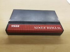 Wimbledon Sega Master System
