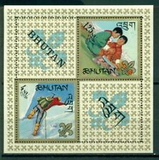 Bhutan Scott 86Ef MNH Perf & Imperf Scouting CV$16+ See Scans