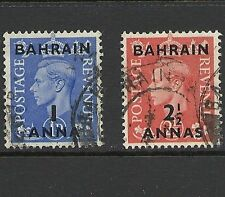 Used Single Middle Eastern Stamps