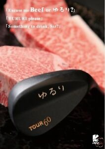 HEAD ONLY Yururi Keigekiku Golf Japan TOUR MODEL Wedge 60 deg JPLGA Conforming
