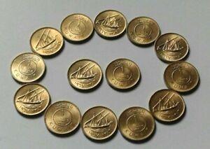 Kuwait 1 Fils Coin 1967  aUNC