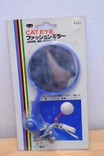 CAT EYE Vintage Classic Bicycle Mirror Handle Bar NOS Blue
