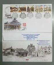 Autograph Concordant Places of Worship 2 Malaysia FDC 2019 First Day Cover