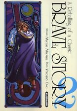 BRAVE STORY TOME 2