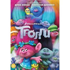 NEW DVD Trolls Тролли, 2016 DreamWorks Russian English Ukrainian Child Gift