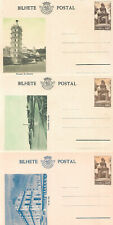 Portuguese India - 1946 3x9 reis Postal stationery cards with the viceroy's arch