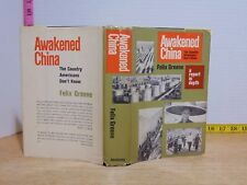 Awakened China: The Country Americans Don't Know Felix Greene (1961, Hardcover)