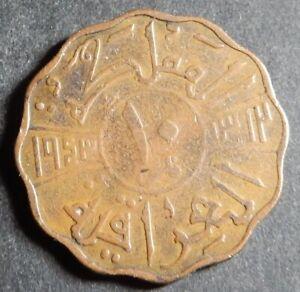 Iraq 10 Fils 1943 AH 1362 Rare!
