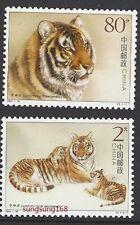 China 2004-19 Stamp South China Tiger stamp 华南虎